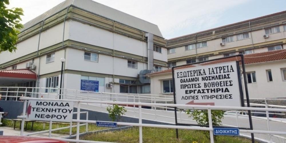 Νοσοκομείο Διδυμοτείχου Διοίκηση